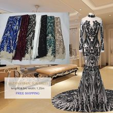 african lace fabric with sequins 450 135CM 2018 hot sequin fabric high  quality tulle sequins lace fabric for evening dresses c6790f252c30