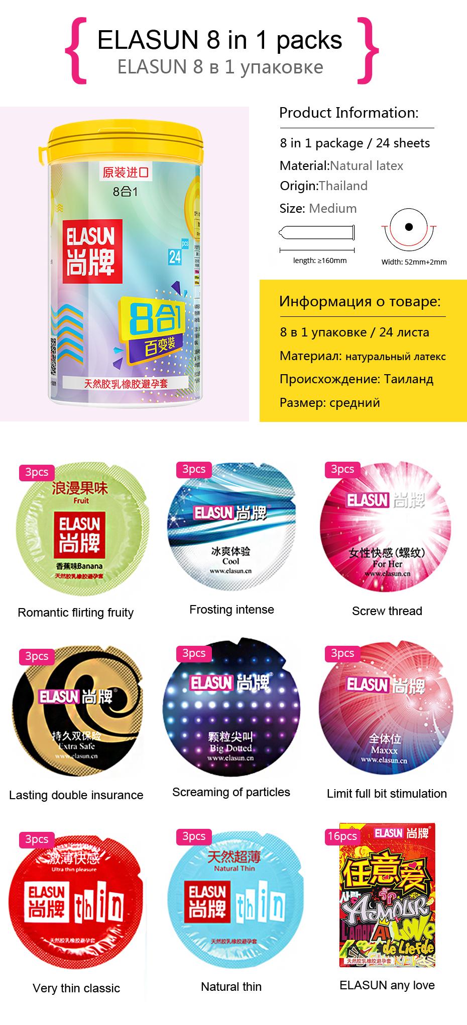 ELASUN 40pcs/Lot natural latex Condoms thread praticles G spot Ultra thin condoms for men sex toys penis sleeve elasun 40 adult 2