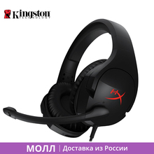 Kingston HyperX Cloud Stinger Headphone with Microphone Steelseries Auriculares Gaming Headset For PC PS4 Xbox Mobile