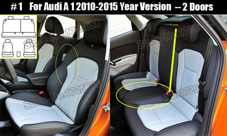 SU-DL021 car covers (2)
