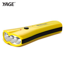 YAGE 3204 led flashlight Special torch Light Mini portable flashlight led lanterna linterna touch include battery for outdoor