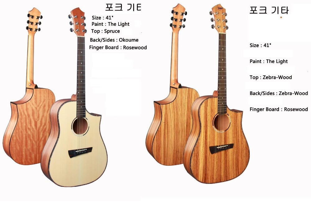41inch sharp cut way body zebra wood acoustic guitar zebra folk guitar<br><br>Aliexpress