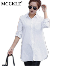 MCCKLE Women Casual Shirts Tops Solid White Cotton Ladies Shirt 2017 Spring Summer Puff Sleeve Turn-Down Collar Blouse for Girls(China)
