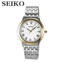 SEIKO Watch quartz men 's ultra - thin section of strip fashion simple business SKK706P1(China)