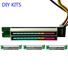 Mini Dual 12 Level indicator VU Meter Stereo Amplifier Board Adjustable light Speed Board With AGC Mode Diy KITS