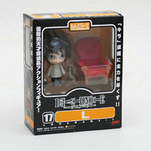Nendoroid Death Note L 17 Anime Yagami Light Action Figure toy(China)
