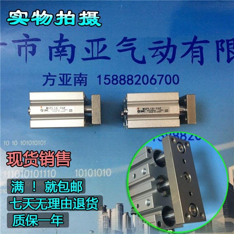 MGPL16-10Z  MGPL16-20Z  SMC Thin Three-axis cylinder with rod air cylinder pneumatic air tools MGPL series<br>