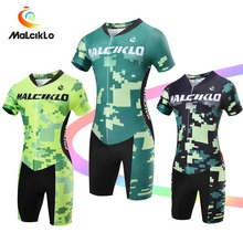 Racing Bike Set 2017 Men Short Jumpsuit Cycling clothing Pixels pattern Elasticity Bicycle Coverall Green Black Fluor Yellow