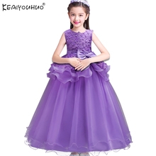 Buy Princess Dress New Summer Girls Wedding Dress Children Clothing 5-14 Years Brand Party Kids Dresses Girls Costumes Vestidos for $14.95 in AliExpress store