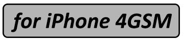 iphone 4gsm