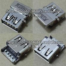 Free shipping New original For Lenovo E335 For Lenovo main board 3 USB interface USB port (in the network port next to)