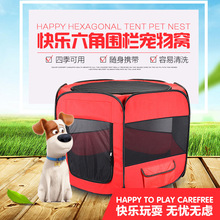 Factory outlets can fold six corner fence, pet nest, pet tent, Oxford cloth, waterproof outdoor cat fence(China)