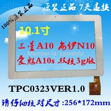 "10.1""for Sanei N10 AMPE A10 Quad Core TPC0323 Touch Screen Digitizer White, 263*172mm  PC Touch Panel, free shipping+track"