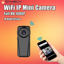 F2 Full HD 1080P Micro Camera Wifi IP Spied Camera Wide Angle 140 Degree Digital Video Camcorder Mini DV DVR Camera With Clip