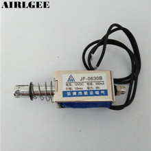 High quality 10mm Stroke 6N Holding Force Push Pull Open Frame Type Solenoid Electromagnet DC12V Free shipping(China)
