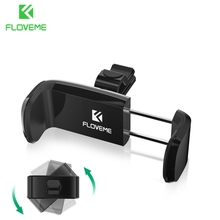 FLOVEME Car Phone Holder Silicone Clip 360 Rotation for 3-6 inch Smarphone Pop Stand Holder Sockets for iPhone Xiaomi Huawei HTC