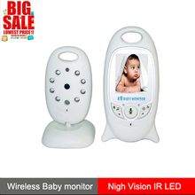 Best Infant 2.4GH Color Video Wireless Digital baby Monitor Security Camera 2 Way Talk Nigh Vision IR LED Temperature Monitoring(China)