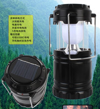 Portable Solar Charger Lantern LED Camping Lantern Rechargeable with Charging Calbe + USB port Hand Crank Light Lamp(China)