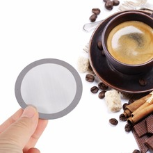 2017 High Quality Silver Color Solid Ultra Fine Stainless Reusable Metal Steel Coffee Filter Mesh For AeroPress
