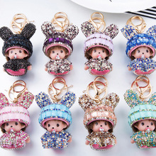 Monchichi Definitely Cute Bunny Baby Doll Keychain Pendant For Woman's Accessory Handbag Chamrs Purse Novelty Ornament(China)