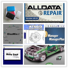 car repair software alldata 10.53 + mitchell on demand price best +mitchell manager software+elsawin hdd 1tb 2017 red gray blue