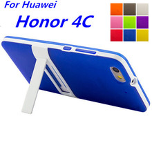 Ultra-thin PC Frame Soft Case Huawei Honor 4C Cover TPU Silicon Case For Huawei Honor 4C Matte Feel Capa Fundas Free One Film(China)