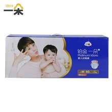 Idore Diaper Size M/L/XL Infant Disposable Diaper Pants Platinum Ultra Thin&Fast Liquid Absorption Baby Diaper Nappies Baby Care(China)
