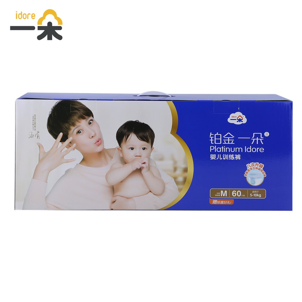 Idore Diaper Size M/L/XL Infant Disposable Diaper Pants Platinum Ultra Thin&amp;Fast Liquid Absorption Baby Diaper Nappies Baby Care<br>