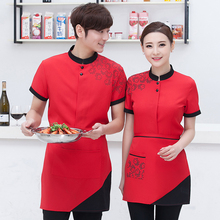 2017 High Quality Chef Uniforms Clothing Short Sleeve Men and woman Food Services Cooking Clothes 3 colors Uniform Chef Jackets