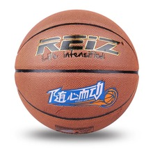 Professional REIZ Basketball Official Size 7 PU Leather Sport Practice Indoor Outdoor Training Supplies Ball Free Shipping(China)