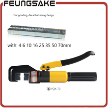 Hydraulic Crimping Tool Compression Plier Hydraulic Crimping plier YQK-70 RANGE 4-70mm2 Hydraulic Plier,ship via DHL(China)