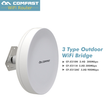 3km Long Range 2.4Ghz-5G 300M~900M Wireless Outdoor CPE wifi Bridge High Power Wireless AP Router 12dBi Antenna 24V POE Adapter