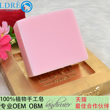 Hot sale whitening handmade soap body whitening privates pink labia areola red Handmade Soap