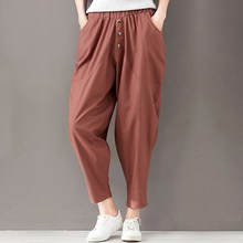 Women Harem Pants 2017 Autumn Folk Elegant Solid Elastic High Waist Pockets Buttons Bottoms Casual Loose Ankle Length Trousers(China)