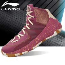 LiNing Wade Basketball Shoes 2016 Winter  Professional Sports Basketball Shoes Men Shoes Basketball Sneakers Sport Shoes Abal041