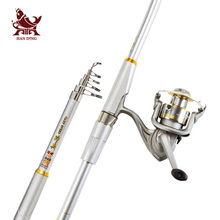 Shenbing Sea Fishing Rod Combo 2.1-3.6M Super hard High carbon 5-7 Sections Telescopic Fishing Rod for Big Fish Casting rod