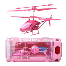 New Alloy design Mini RC Remote Control Helicopter with night lights Built-in gyroscope Aircraft Model Toy(China)