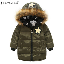 2017 Winter Coats Girls Clothes Long Sleeve Star Jackets For Boys Outerwear Children Warm Down Coats Fashion Hooded Kids Jackets