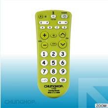 1pcs Combinational Universal learning Remote Control controller  Chunghop L108E For TV/SAT/DVD/CBL/DVB-T/AUX  big button  copy