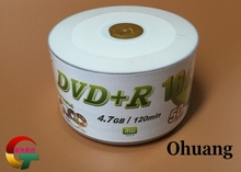 Wholesale 50 Discs Grade A 4.7 GB 16x Blank Printable DVD+R Disc(China)