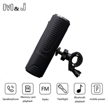 M&J P3 Wireless Bluetooth Speaker Outdoor Bicycle Portable Subwoofer Bass Speakers 2400mAh Power Bank + LED light + Bike Mount(China)