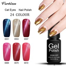 Verntion 24 Colors Metal Lucky Cat Eyes Gel Polish Magnetic Cat Eye Gel Polish Semi Permanent Gel Varnish Cat Eye Nails Gel