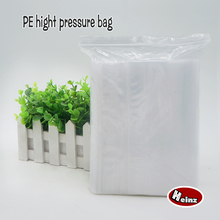 40*60cm thicken PE ziplock bag resealable book zipper pouch, transparent fabric/T-shirt/clothing packing sack Spot 100/ package