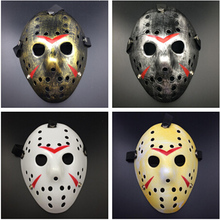 5pcs/lot Cosplay Party Vintage Halloween Masks Jason Freddy Hockey Mask Delicated Thick PVC Masquerade Masque With Elastic Band