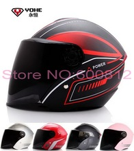 2016 Fashion YOHE half face motorcycle helmet electric bicycle motorbike helmets YH870A Made of ABS with black lens 13 colors