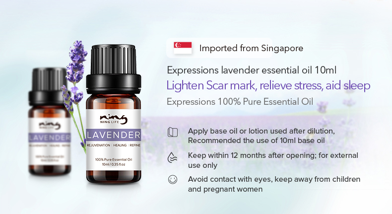 EXPRESSIONS 100% Pure Lavender Essential Oil for Acne Treatment Fade Acne Marks Remove Whelk Shrink Pore Face Care Help Sleep 10