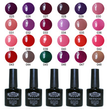 Perfect Summer Promotion 1PCS UV Gel Nail Polish Cristina Nail Gel Long Lasting Gel Polish