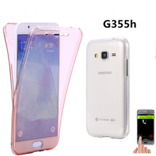 G355h Crystal Touch Full body Transparent Case for Samsung Galaxy Core2 G355 Cover Soft Silicone Phone bag Cases SM 355 Core 2(China)
