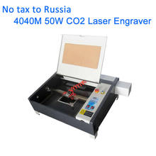 No customs tax fees, High speed LY 4040M 50W CO2 Laser cutting machine, laser engraving machine, laser cutter