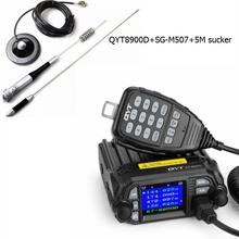 QYT KT-8900D car transceiver 25W CB radio Car dual band 1360174 mhz 400-480 mhz Quad band dsiplay mobile car radio use in Truck(China)